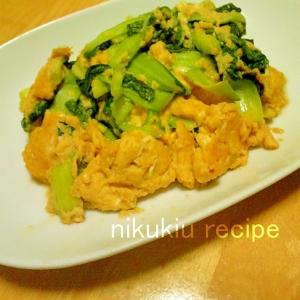 簡単おいしい!卵とチンゲン菜の味噌炒め