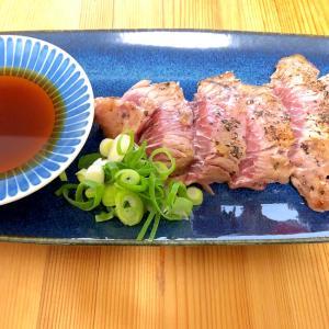 マグロ頰肉のタタキ