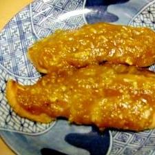 鮭の味噌田楽