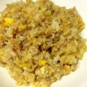 玄米の玉子チャーハン
