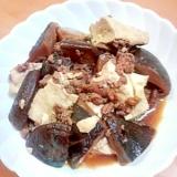 豆腐と干し椎茸の煮物