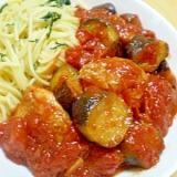 チキンとなすのトマト煮