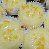 柚子の香りのカップケーキ