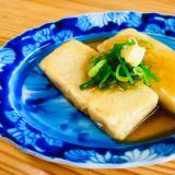 揚げ出し豆腐風☆豆腐ステーキ