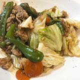 野菜シャキッと本格回鍋肉