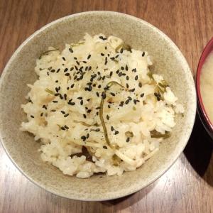 えのき茸と塩昆布の炊き込みご飯