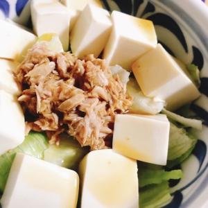 青じそドレッシングで食べる♡レタスとツナ豆腐サラダ