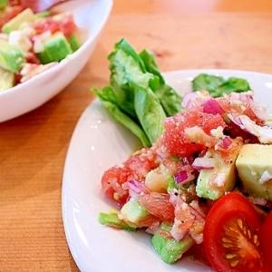 アボカドとグレープフルーツのフルーティーサラダ