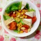 ☆*:・粉末ピーナッツドレッシングのサラダ☆*:・