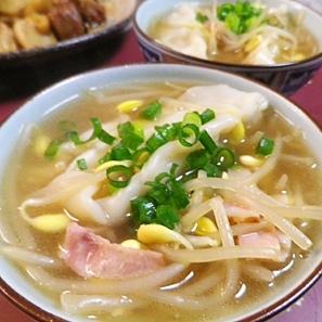 豆もやし餃子スープ