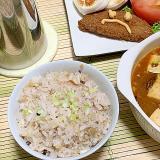 金目鯛フレークと雑穀で風味食感栄養さいこおご飯