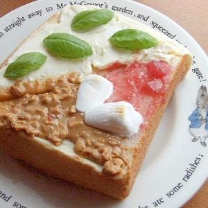 パン耳で❤甘辛なトースト♪(ピーナッツバター他)