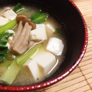 豆腐&シメジ&小松菜の味噌汁
