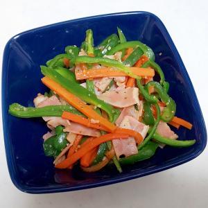 ベーコンと彩り野菜のガーリック炒め++