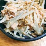ごまマヨネーズで☆ツナとごぼうのサラダ