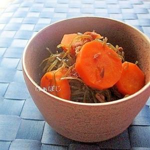 簡単常備菜♪刻み昆布とにんじんの梅煮