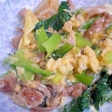 野菜を食べよう!「豚肉と小松菜の玉子とじ」  ♪♪