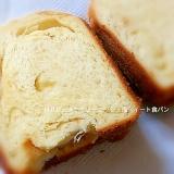 HBにおまかせ♪簡単デニッシュ風スイート食パン