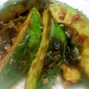 アボカドのごま油焼き