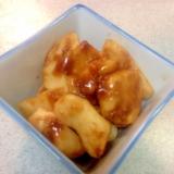 シャキッと美味しい  菊芋の味噌あえ