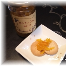 オレンジマーマレードよりも甘い!・・・金柑ジャム☆