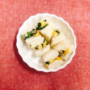 【離乳食完了期】小松菜とツナマヨコーンサンドイッチ