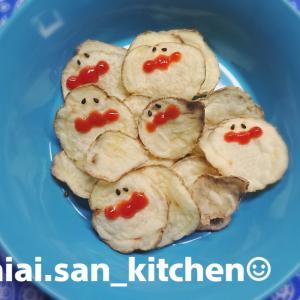 【ポテト】レンジで5分 ポテトチップス