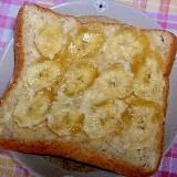 バナナ・キヌアのバタークリームパン