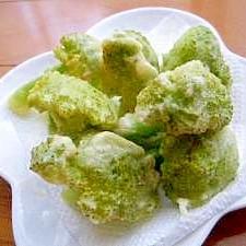 ホットケーキミックス粉でブロッコリーのフリッター☆