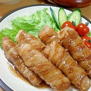 長芋の豚バラ巻き