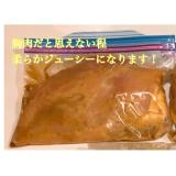 鶏むね肉が簡単仕込みで柔らかで絶品肉になります!