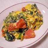 朝食に☆ほうれん草とトマトの卵炒め