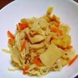 無水鍋で作る 高野豆腐が入った切り干し大根