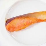 自家製 ☆ 鮭の西京漬け風