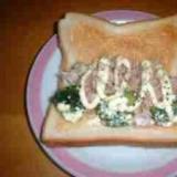 鮭中骨缶とブロッコリーのトーストサンド