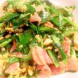 ニラと空心菜で野菜たっぷりスタミナゴーヤチャンプル