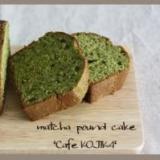 簡単すぎ☆抹茶とメープルのパウンドケーキ