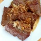 牛肩ロース肉と玉ねぎのステーキ