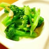 ブロッコリーの一番おいしい食べ方。