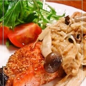 鮭のごま焼き&味噌マヨきのこのっけ