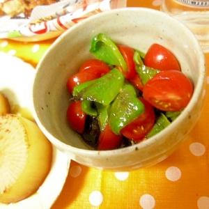 ピーマンの揚げびたし トマトも一緒に