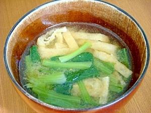 我が家の味噌汁★油揚げと小松菜