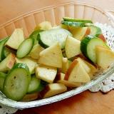 簡単!手作りマリネ液で❤きゅうり&林檎のサラダ♪