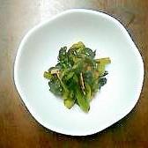 春の旬でイタリアン!菜の花のバルサミコ炒め☆