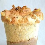 くるみのキャラメリゼの米粉カップシフォンケーキ