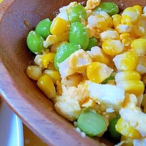 枝豆ととうもろこしの豆腐入り✿卵サラダ❤