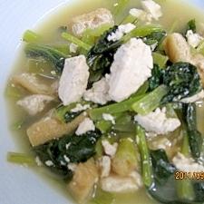小松菜の煮浸し(豆腐入り)