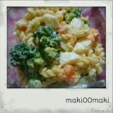 ブロッコリーと卵のマカロニサラダ