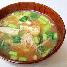 *小松菜とえのきの味噌汁*