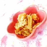❤有機わらびと胡桃の胡麻味噌和え❤